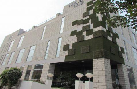 Greenlam Industries Ltd.