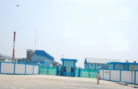 Hindustan Zinc Ltd