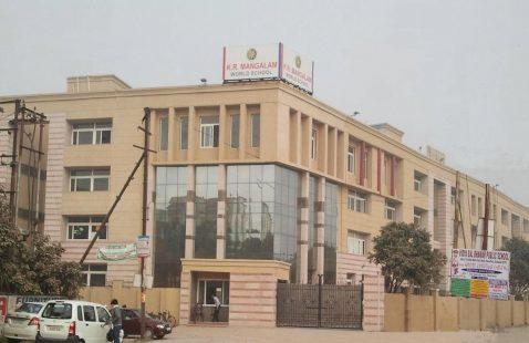 KRM School