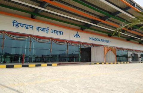 Hindon Airport Civil Terminal