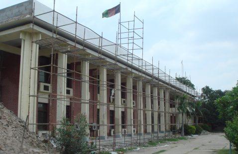 Afghanitan Embassy