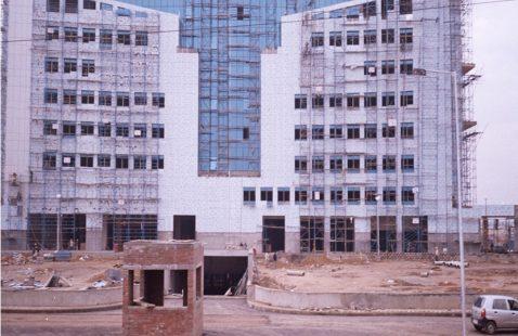 DMRC IT Park