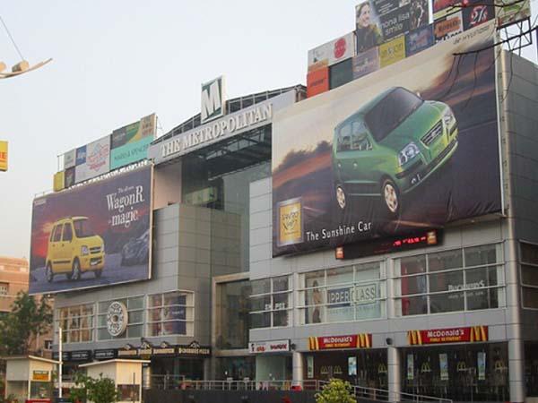 The Metropolitan Mall